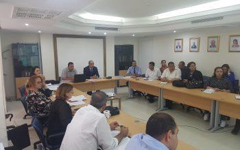 Première réunion du comité de pilotage de l'étude d'évaluation des impacts sanitaires de la pollution due au mercure.